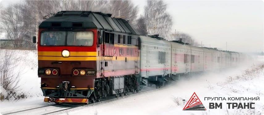 Экспресс доставка в Курске