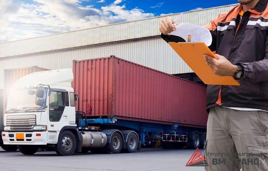 Страхование грузов в Курске